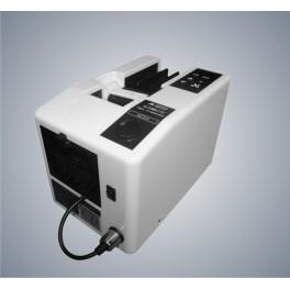 Elektrisk Tapedispenser A-2000